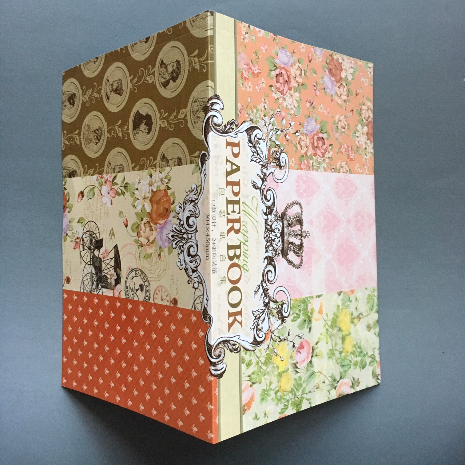 DIY smash journal cover A5 size